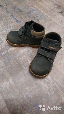 Ботинки Kapika р-р 22