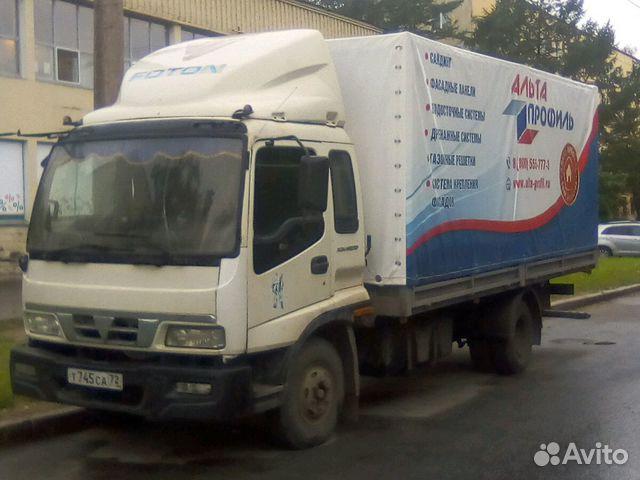 9f2817174d31c Грузовики Foton Auman BJ 1093 купить в Санкт-Петербурге на Avito ...