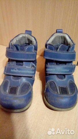 Ботинки  89505817183 купить 3