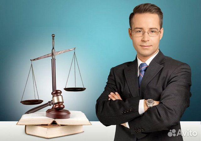 Консультация юриста по