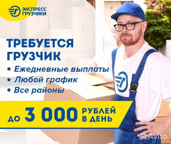 Работа в иваново работа по веб камере моделью в артёмовск