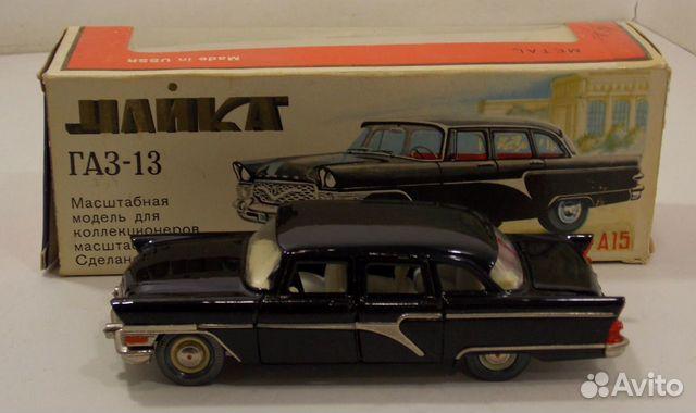89617538239  Модель автомобиля Чайка газ-13 А16