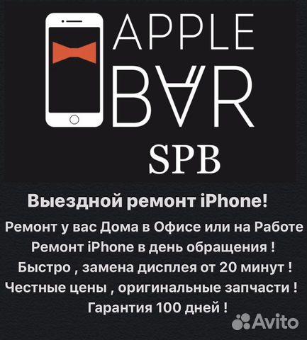 гарантийный ремонт айфон в санкт