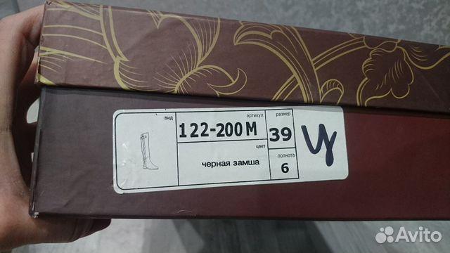 Сапоги 89144724591 купить 3