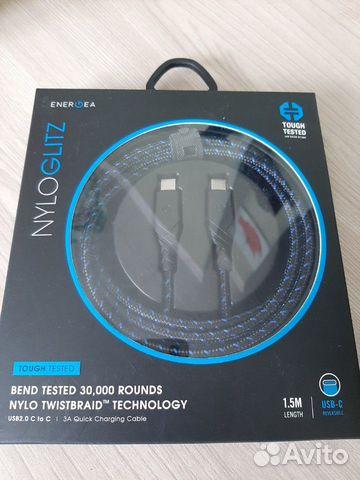 Новый кабель type-с 1,5м 89139750808 купить 1