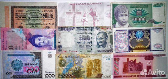 Иностранные монеты и банкноты 89176361160 купить 4
