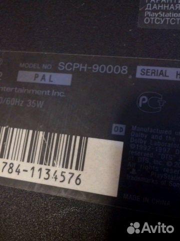 Sony PS2 (модель scph 90008) 89006345759 купить 5