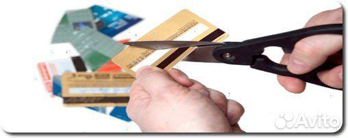 Юридическая помощь по кредитам нижний новгород