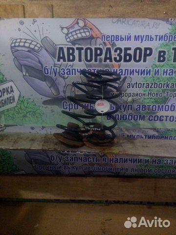 Пружина задняя Opel Astra H  89207897273 купить 1