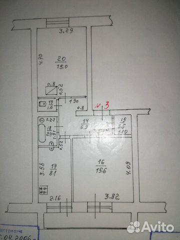 2-к квартира, 52 м², 1/2 эт. 89097162608 купить 1
