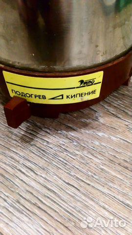 Кофеварка 89612153731 купить 3