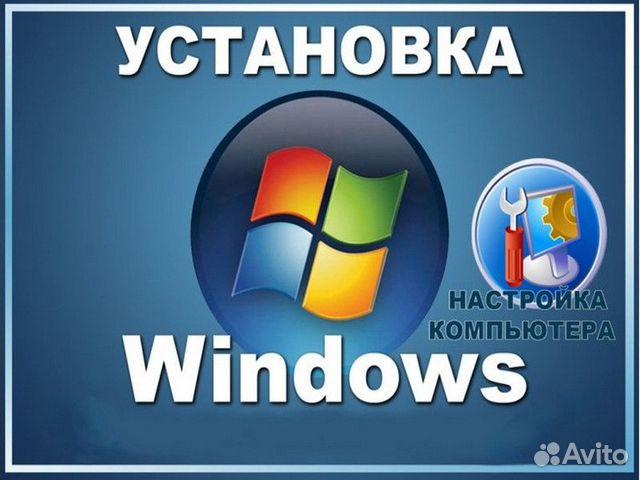 Installera Windows
