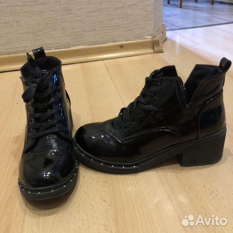 Ботинки 89243539474 купить 1