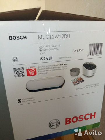Мультиварка Bosch  купить 3