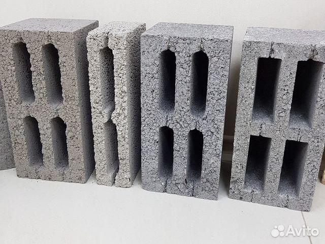 Куб керамзитобетона цена в самаре вибраторы для бетона купить в крыму