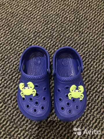 Обувь для мальчика  89242324510 купить 2