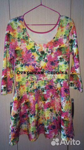Платье  89144930074 купить 2