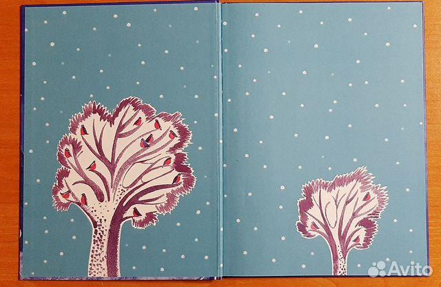 Подарок для Снегурочки Прокофьева С  89141421718 купить 2