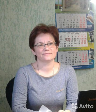 Бухгалтер киров услуги авито бухгалтер для ип