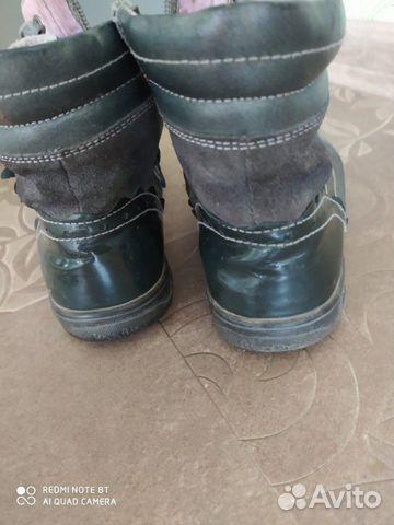 Ботинки Капика 33 размер  89137851946 купить 1