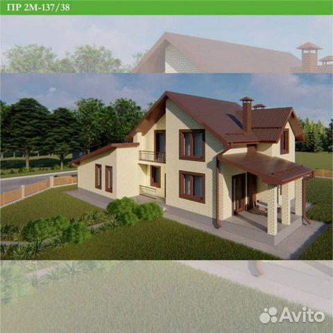 Проектирование 89053756455 купить 2