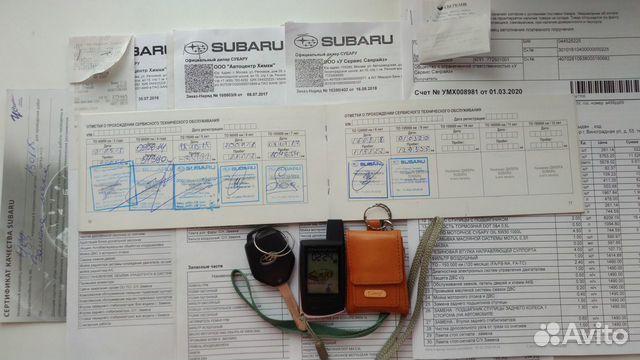 Subaru Outback, 2011 89386663275 купить 10