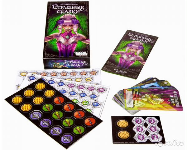 Новая Настольная игра Страшные сказки  89045827115 купить 10