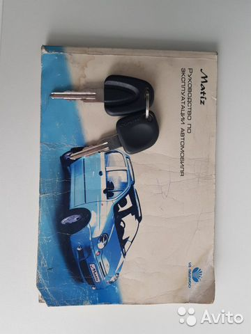 Daewoo Matiz, 2014  89600223012 купить 9