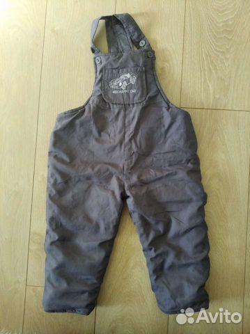 Зимняя куртка + брюки  89118637576 купить 3