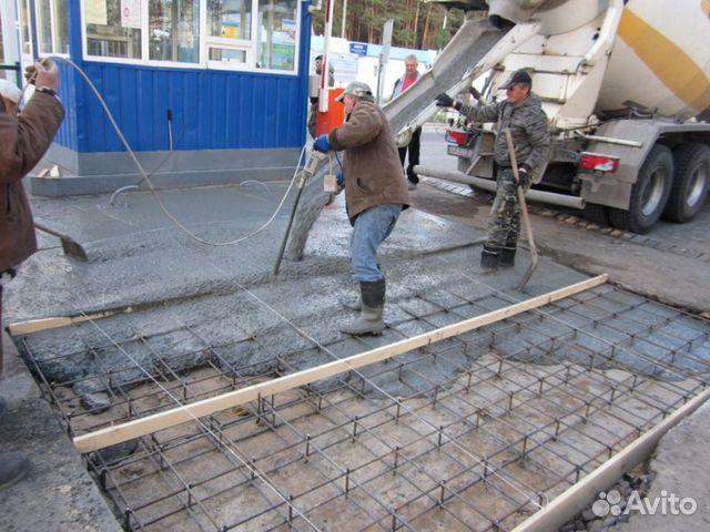 Купить бетон м200 барнаул укладка бетонной смеси с уплотнением как это