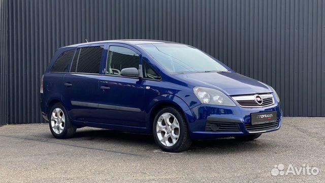 Opel Zafira, 2007  89828345268 купить 3