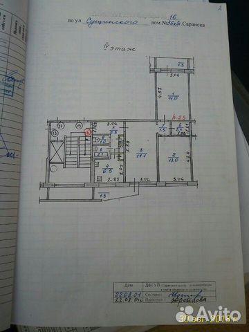 3-к квартира, 65 м², 4/9 эт.  89131801254 купить 7
