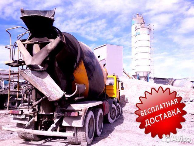 Купить бетон строитель белгородская область коронки по бетону для перфоратора купить в оренбурге