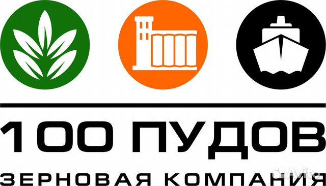 волгоградский элеватор вакансии