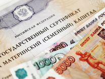 0731e86c4c1ae Продажа и покупка готового бизнеса в Краснодарском крае - купить или ...