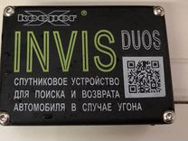GPS/GSM Маяк invis duos
