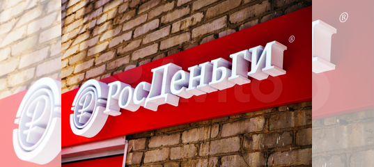 Автоломбард тюмень купить авто распродажа китайские автомобили в москве автосалон