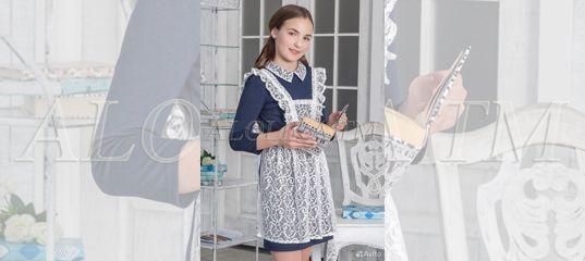 Школьная форма - Фартук школьный белого цвета Винт купить в Москве на Avito  — Объявления на сайте Авито 640e8653106