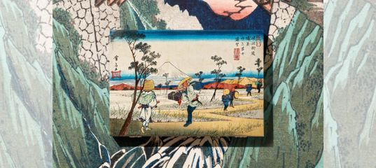 The Sixty-Nine Stations along the Kisokaido Hiroshige /& Eisen