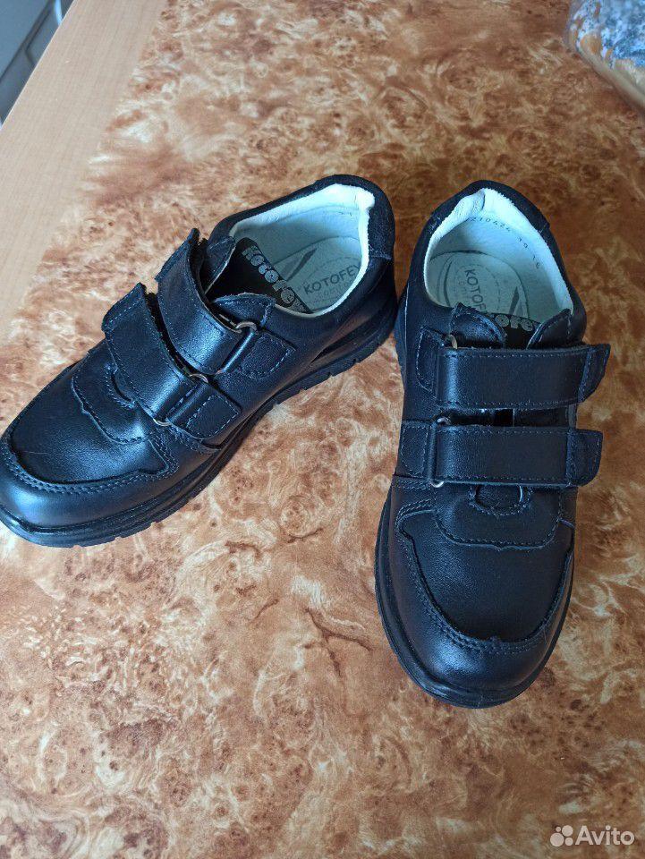 Туфли натур.кожа р31  89145091919 купить 1