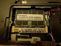 Microdimm PC2700 DDR333 512MB 172pin 172 pin