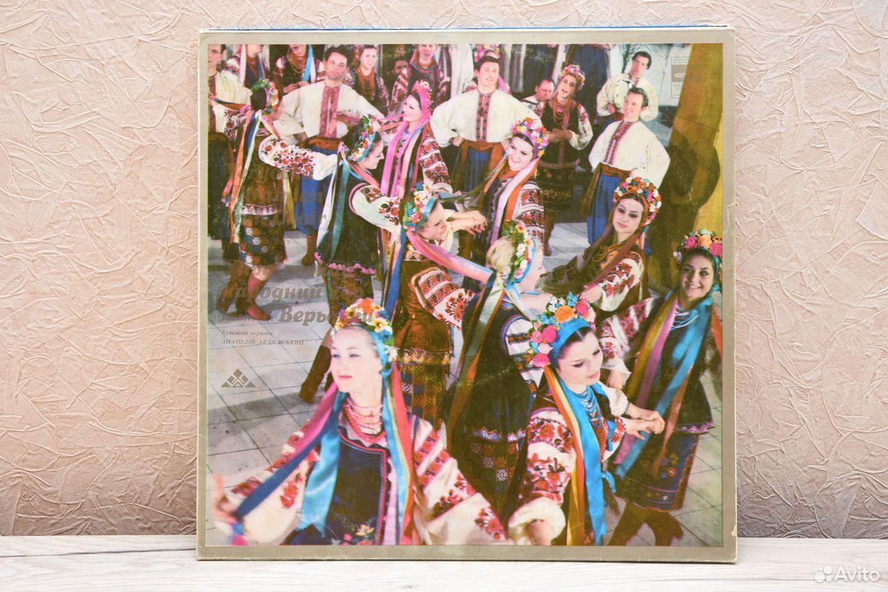 Редкие пластинки на Мелодии и пост-СССР лейблах  89286344691 купить 3