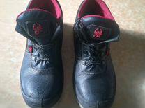 Спец ботинки