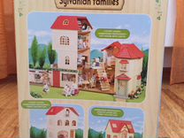 Sylvanian Families Трехэтажный дом +кухня+спальня