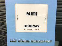 Переходник hdmi-RCA (конвертер)
