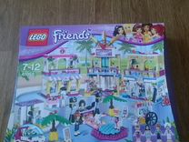 Lego friends 41058 новый
