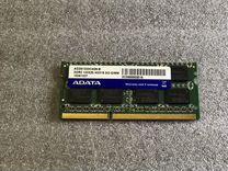 Оперативная память для ноутбука 4 Gb DDR3 1333 Elp