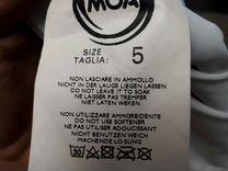 Велоформа MOA. Размер 48-50