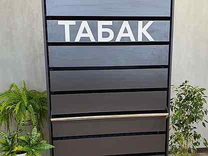 Авито волгоград купить сигареты купить многоразовую электронную сигарету в новосибирске