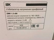 Стабилизаторivs10-1-01000от компании IEK